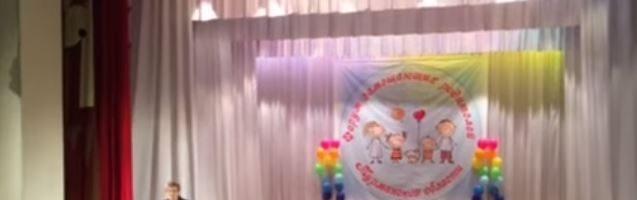 Приветствие Губернатора Мурманской области на Форуме приемных родителей