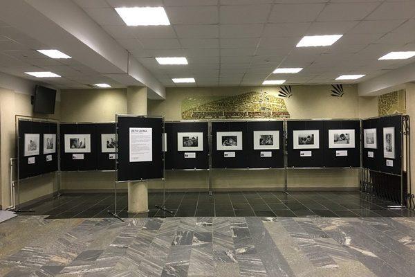 Фотовыставка «Дети дома» в Ковдоре