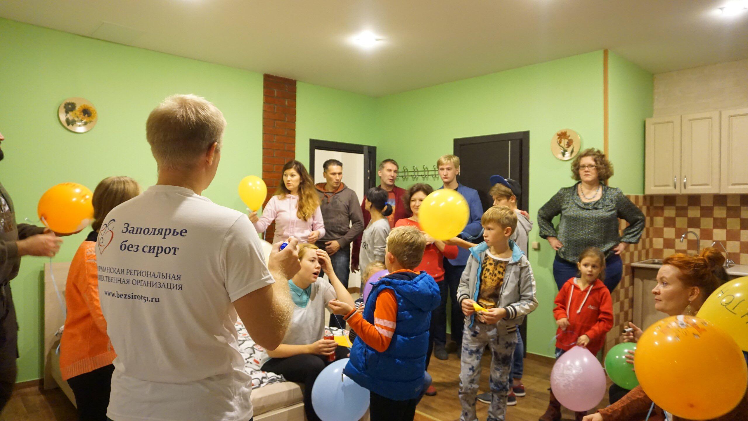 Встреча Клуба приемных родителей