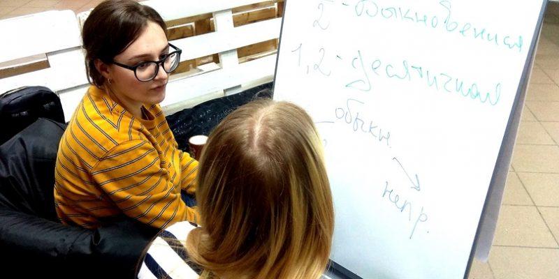 Репетиторство — наиболее эффективная поддержка и помощь для подростка в учёбе